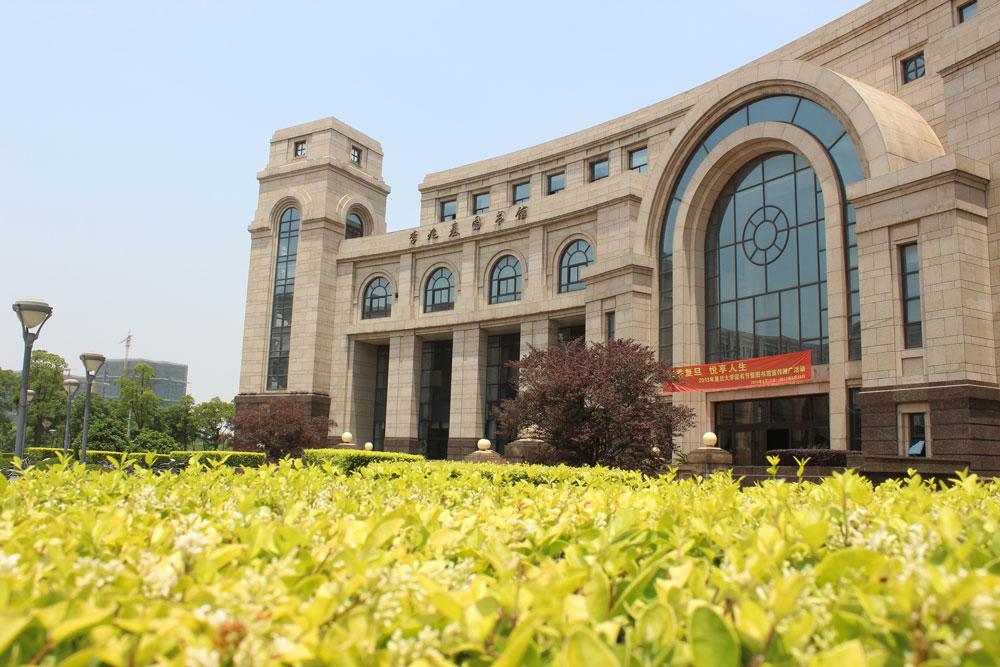 上海市杨浦区优质结构奖
